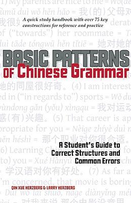 Basic Patterns of Chinese Grammar By Herzberg, Qin Xue/ Herzberg, Larry